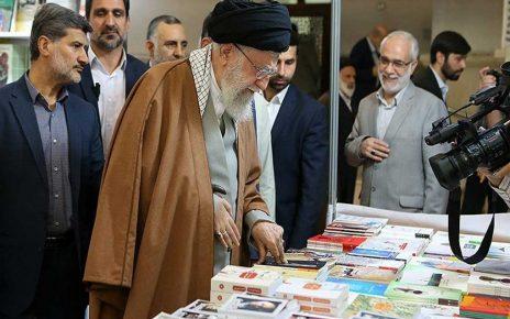بازدید رهبر معظم انقلاب اسلامی از نمایشگاه بین المللی کتاب