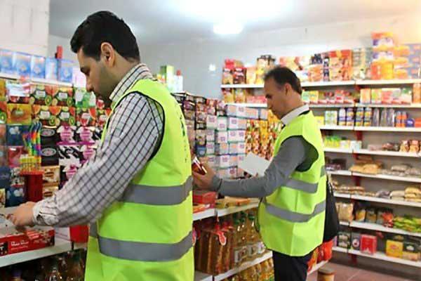 طرح نظارت بر بازار ماه رمضان از ۱۰ اردیبهشت
