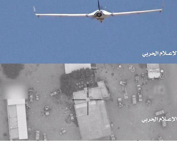 حمله پهپادی یمن به تاسیسات سعودی