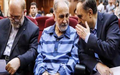 دادگاه رسیدگی به پرونده محمدعلی نجفی