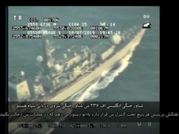 فیلم رهگیری و اخطار سپاه به ناو جنگی انگلیس