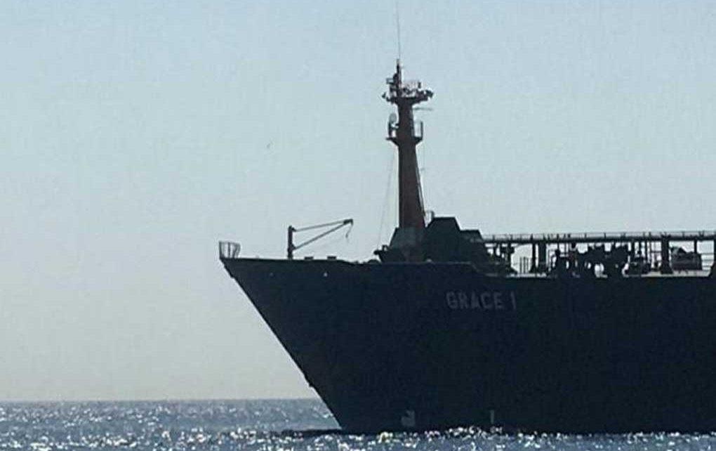 توقیف نفتکش ایرانی