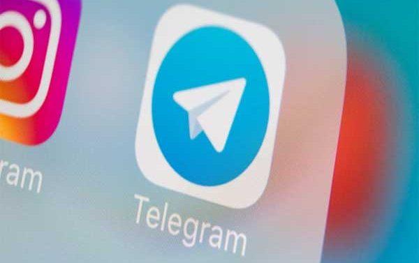 تلگرام ۵٫۱۰