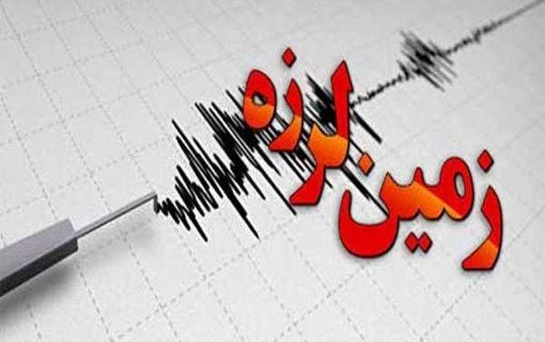 زلزله ۵.۲ ریشتری چرام