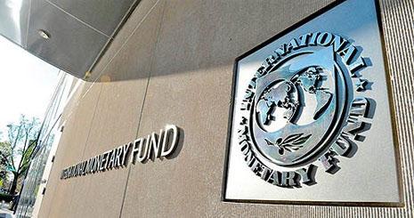 ایران در جایگاه پنجم نرخ تورم در دنیا