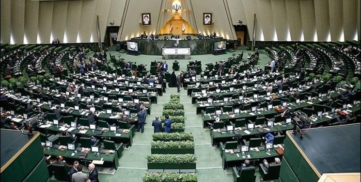 بررسی لایحه مالیات بر ارزش افزوده در جلسه علنی امروز مجلس