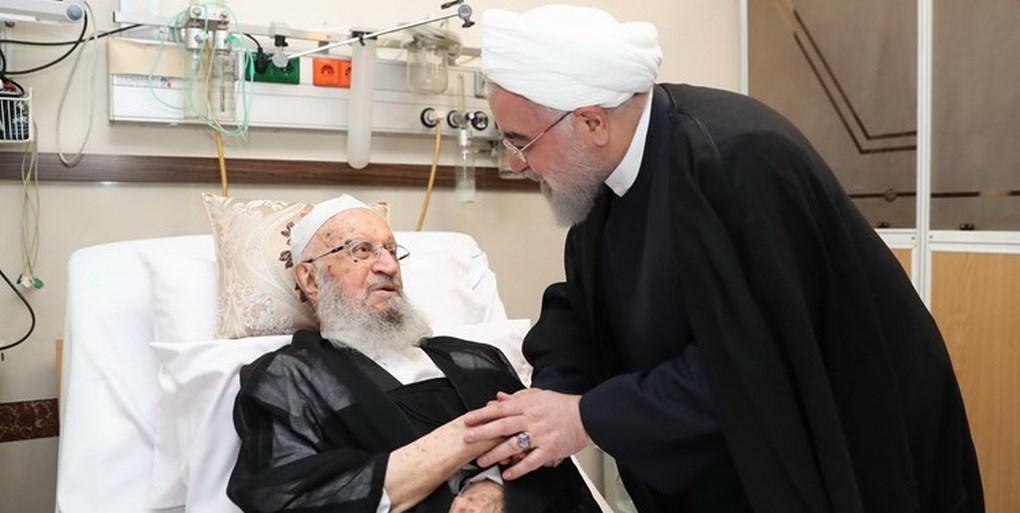 عیادت حجت الاسلام روحانی از ایت الله مکارم شیرازی