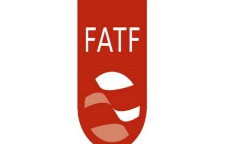 FATF برای چهارمین بار مهلت ایران را 4 ماه دیگر تمدید کرد