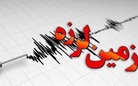 زمین لرزه در سه استان