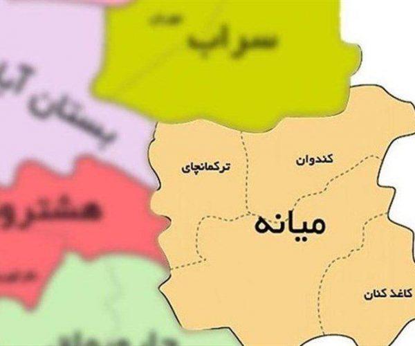 اخرین اخبار از زلزله اذربایجان شرقی