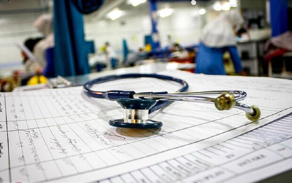 جزئیات تعرفه های پزشکی در سال آینده