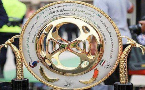 قرعه کشی جام حذفی
