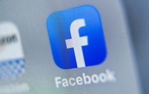 سیستم عامل اختصاصی فیس بوک
