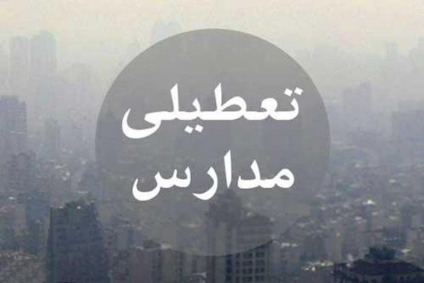 تعطیلی مدارس البرز سهشنبه و چهارشنبه