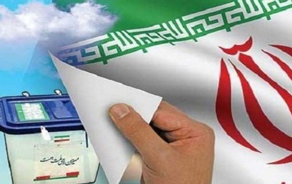 آغاز ثبتنام از داوطلبان انتخابات مجلس