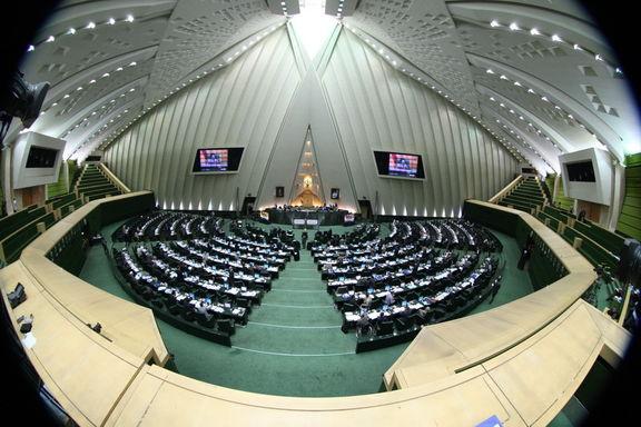 تحقیق و تفحص از هلال احمر در مجلس کلید خورد