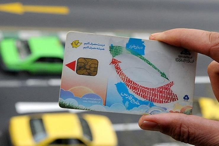 زمان واریز سهمیه بنزین بهمن اعلام شد