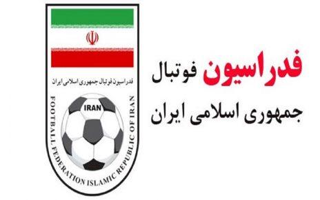 سلب میزبانی باشگاههای ایرانی