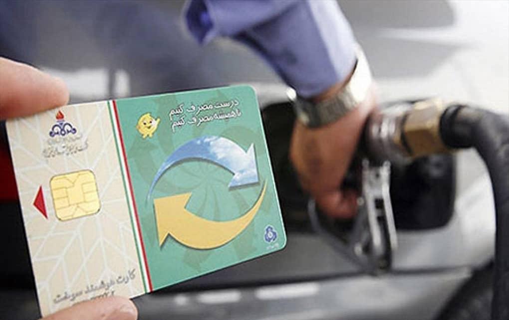 ۳۵۰ هزار کارت سوخت مهاجر مسدود شد