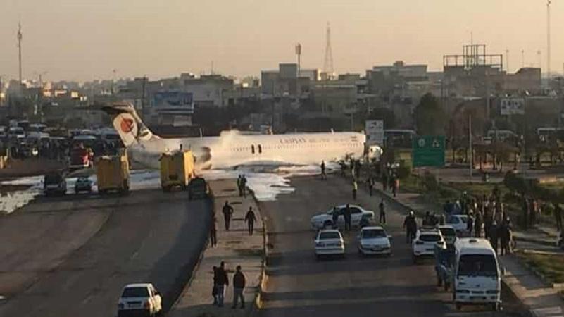 حادثه برای هواپیمای بوئینگ کاسپین تهران _ ماهشهر!