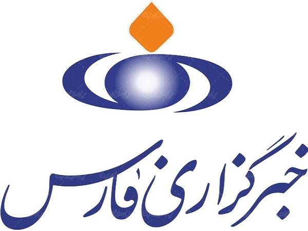 تحریم خبرگزاری فارس نیوز توسط وزارت خزانه داری آمریکا