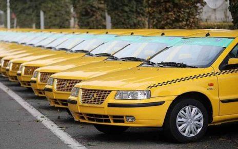 میزان افزایش کرایه تاکسی