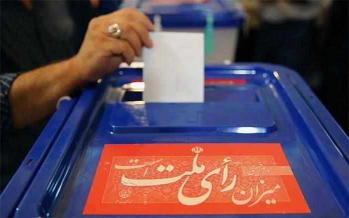 تعطیلی ستادهای انتخاباتی