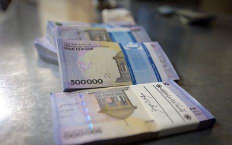پرداخت عیدی کارکنان