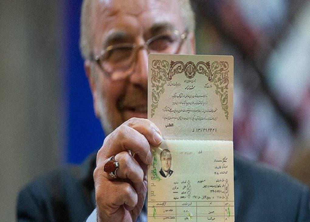 آمار شمارش آرای حوزه انتخابیه تهران / قالیباف در صدر