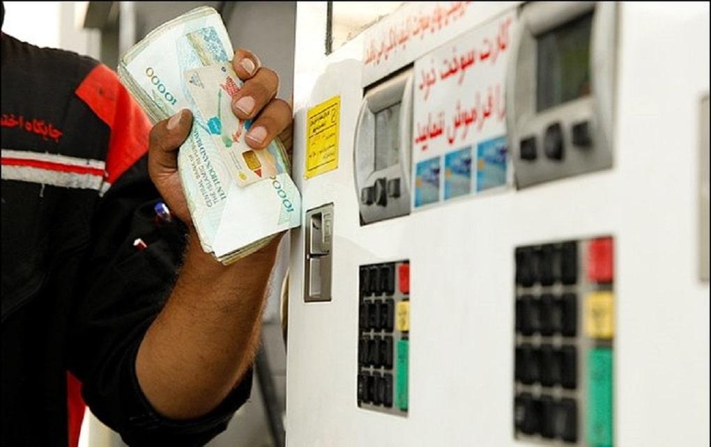 ممنوعیت تبادل اسکناس در پمپ بنزینها
