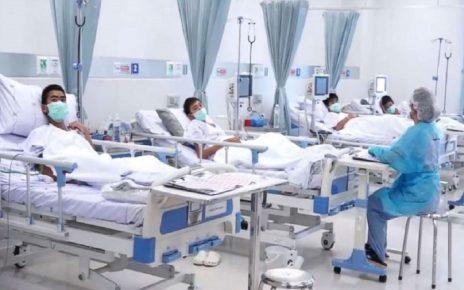 پذیرش بیماران غیر اورژانسی