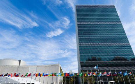 مقر سازمان ملل در نیویورک