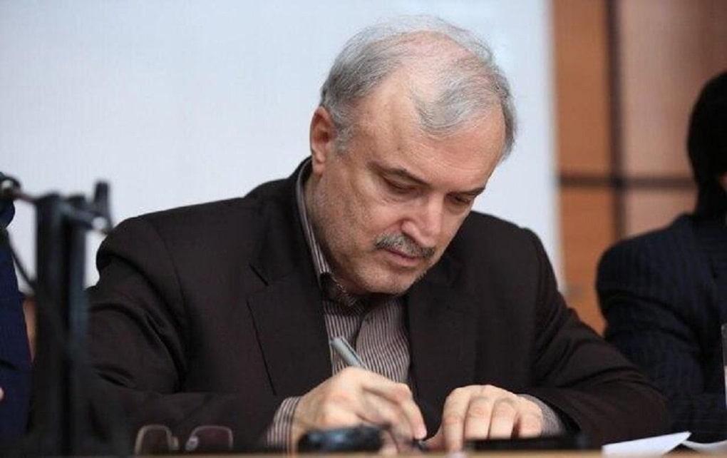 موافقت فرمانده سپاه با درخواست وزیربهداشت