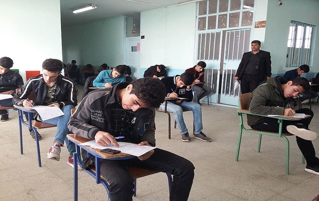 امتحانات نهایی دانشآموزان