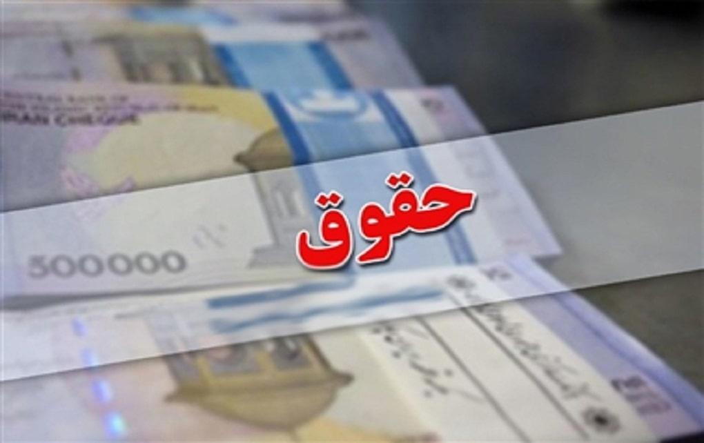 احتمال افزایش حقوق بازنشستگان تامین اجتماعی در خرداد