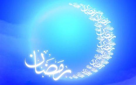 اولین روز ماه مبارک رمضان