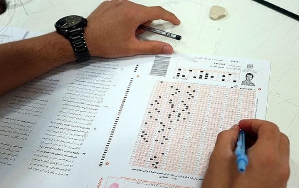 معاون آموزشی وزارت علوم: کنکور ورودی دانشگاهها در تمام مقاطع برگزار میشود