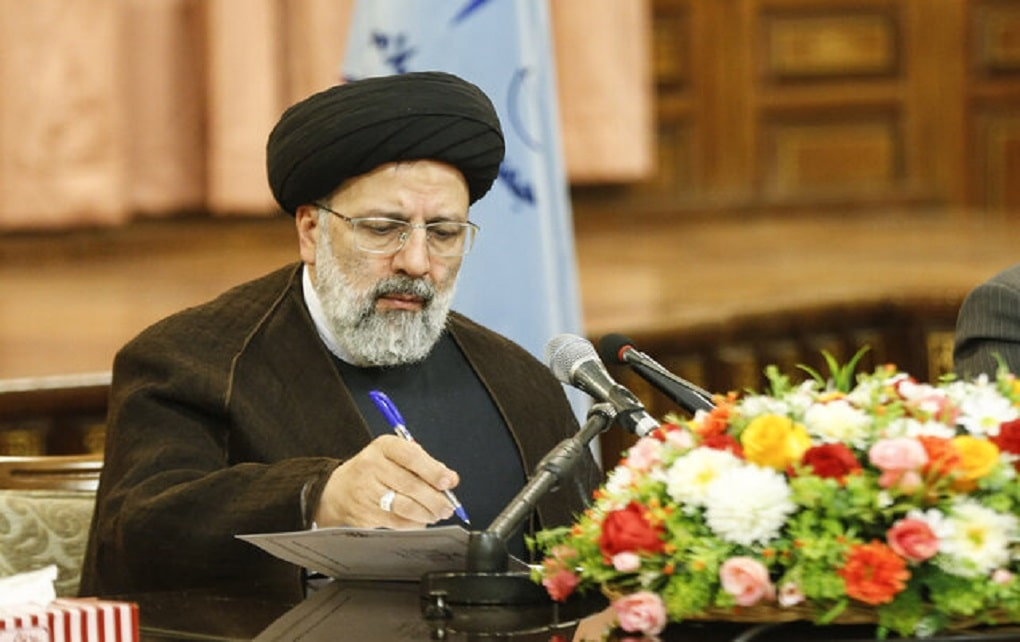 لغو محرومیت ایرانیان تحت تعقیب
