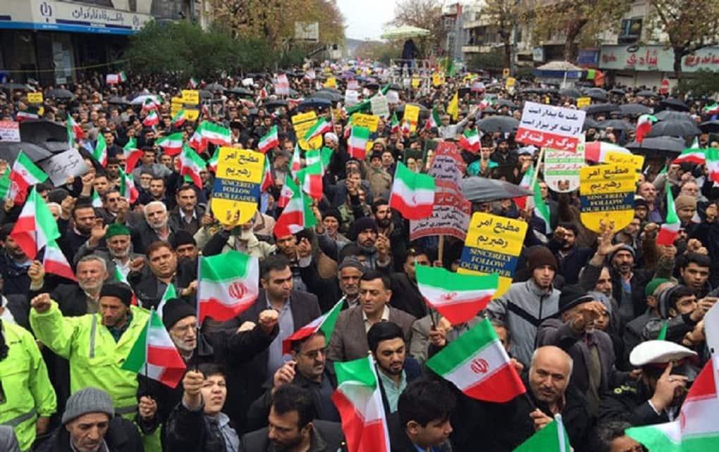 راهپیمایی روز قدس در شهر تهران