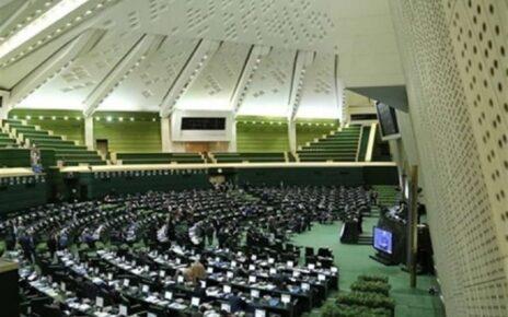 جلسه افتتاحیه مجلس یازدهم