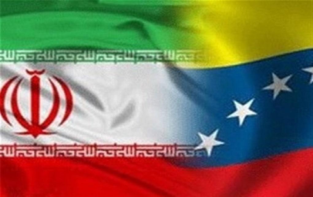 ونزوئلا منتظر بنزین ایران