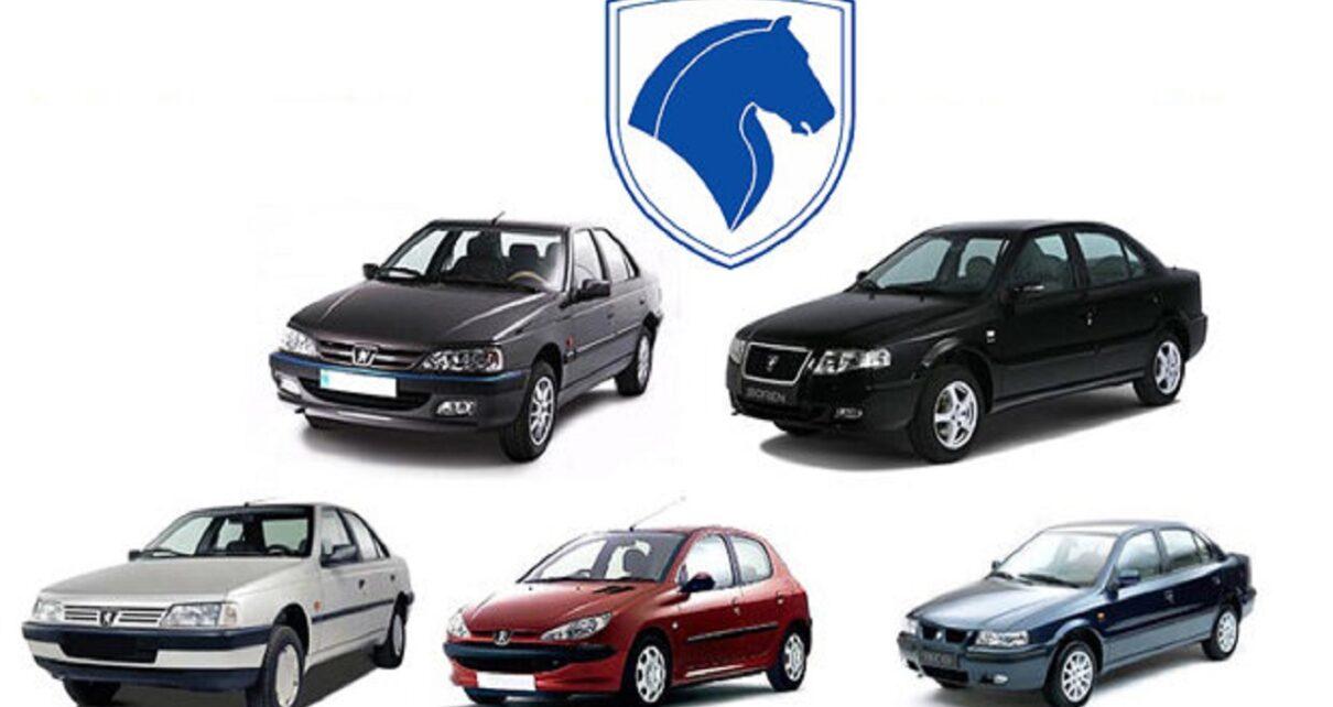 شرط ایران خودرو برای برندگان
