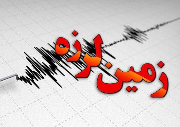 وقوع زمین لرزه در استان فارس با قدرت ۴ ریشتر