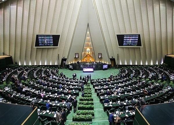 اعضای هیات رییسه کمیسیون های تخصصی مجلس یازدهم انتخاب شد