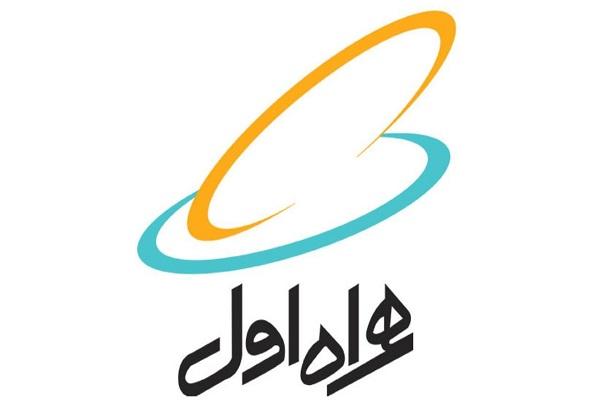 افتتاح بزرگترین مرکز داده همراهاول در تبریز با حضور آذری جهرمی