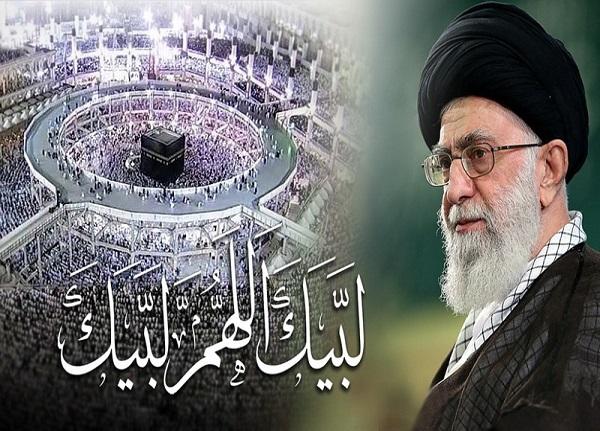 پیام مهم رهبر معظم انقلاب به مناسبت فرارسیدن ایام حج