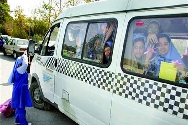 آغاز ثبت نام رانندگان سرویس مدارس برای سال آینده