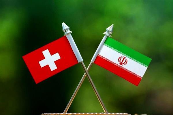 اولین معامله سوئیس با ایران
