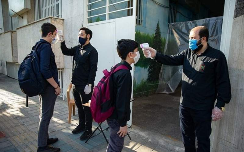 بازگشایی مدارس از ۱۵ شهریور