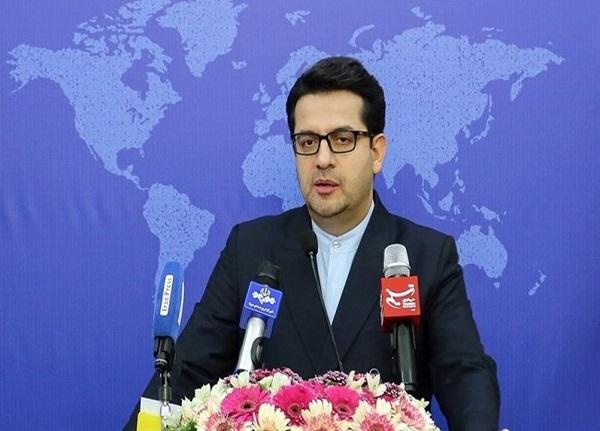 حملات سایبری به ایران